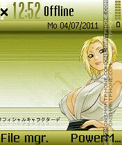 Tsunade tema screenshot