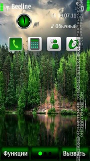 Nature S^3 theme screenshot