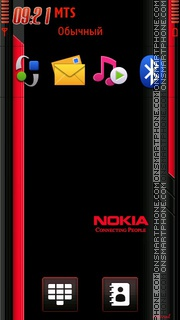 Nokia Red Nokia theme screenshot