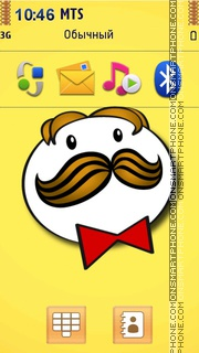 Pringles theme screenshot