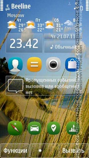 New Nokia S^3 theme screenshot