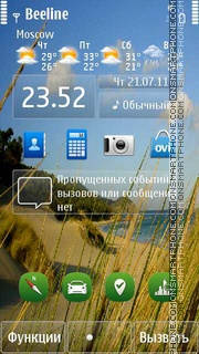 New Nokia S^3 (Def) theme screenshot