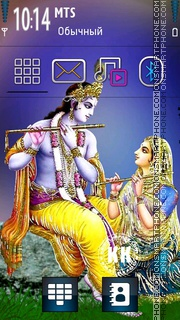 Radhey Krishna es el tema de pantalla
