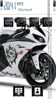 Yamaha 10 theme screenshot