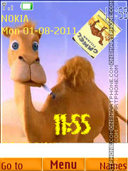 Camel theme screenshot