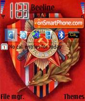 9 May 01 theme screenshot