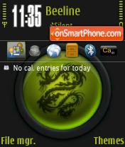 Hateshiganai QVGA theme screenshot