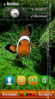 Fish V2 S^3 theme screenshot