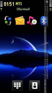 Moon Reflection theme screenshot