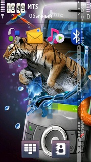 Tiger And Cellphone theme screenshot