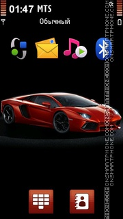 Lamborghini Aventador theme screenshot