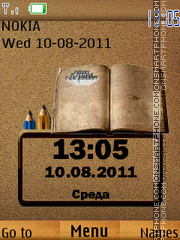 Unfinished book By ROMB39 tema screenshot