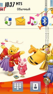 Winnie the Pooh Disney 01 theme screenshot