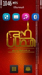 Ramadhan Red es el tema de pantalla