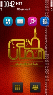 Ramadhan Red 01 theme screenshot