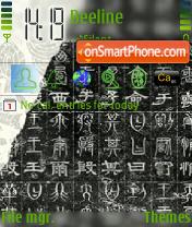 Скриншот темы Signs