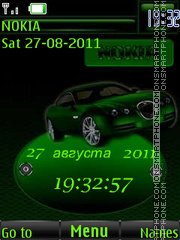 Green Auto 3D By ROMB39 theme screenshot