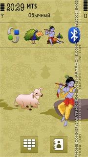 Lord Krishna Icons es el tema de pantalla