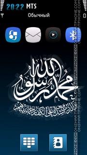 Islamic 03 es el tema de pantalla