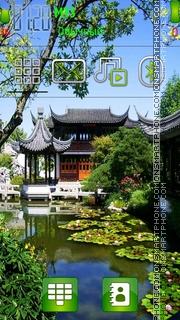 House View 01 es el tema de pantalla