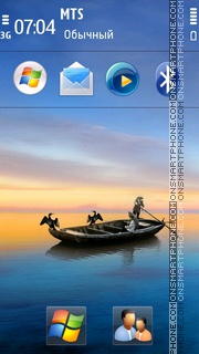 Sea hd 02 tema screenshot