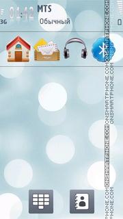 Omnia White s60v5 theme screenshot