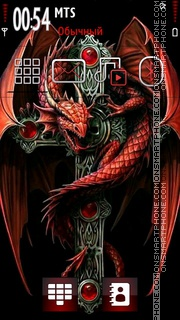 Скриншот темы Dragon 22
