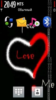 You Love Me 02 tema screenshot