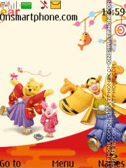 Winnie the Pooh Disney 02 theme screenshot