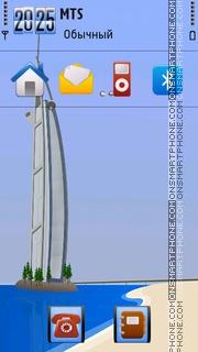 Скриншот темы Burj Al Arab 02