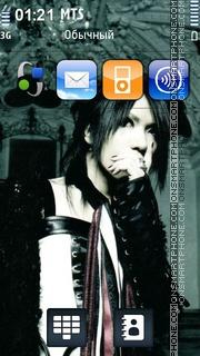 Cassis Aoi - The Gazette tema screenshot
