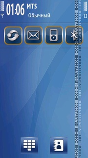 Blue Metal Icons theme screenshot