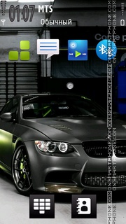 Bmw M5 Car theme screenshot