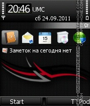 Carbon and Lines os 8.1 theme screenshot