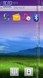 Twilight Field theme screenshot