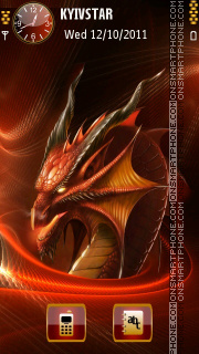 Red Dragon theme screenshot