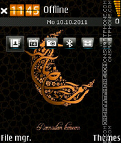 E Series Yellow Ramadan theme screenshot