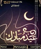 Capture d'écran EID Muabrik thème