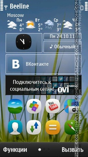 N8 S^Anna theme screenshot
