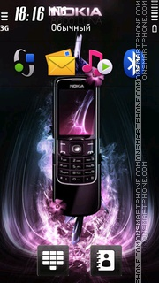 Nokia 8800 Arte 01 theme screenshot