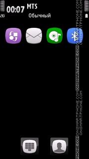 Nero Black V2 theme screenshot