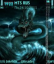 Скриншот темы Sea-Dragon