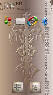 Bones White tema screenshot
