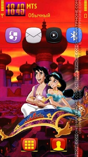 Alladin Jasmine theme screenshot