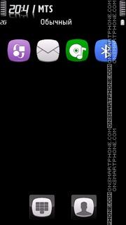 Nero 2 Black theme screenshot