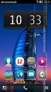 Burj Khalifa 02 theme screenshot