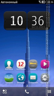 Burj Al Arab Dubai 02 theme screenshot