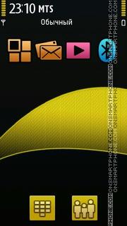 Curve Yellow Black theme screenshot