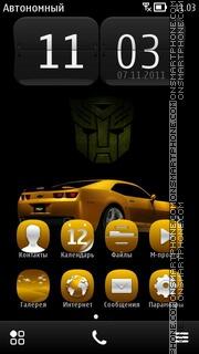 Transformer Camaro es el tema de pantalla