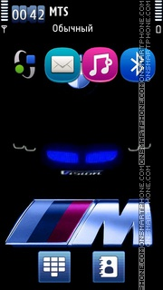 Bmw 07 theme screenshot